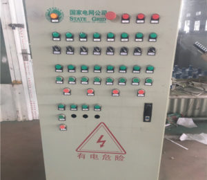 poultry management system is easy to operate.
