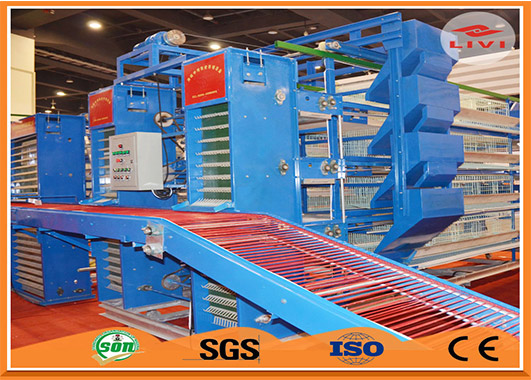 Poultry cages for sale of layer battery cage system adopt the electrostatic spraying process in Livi Machinery.